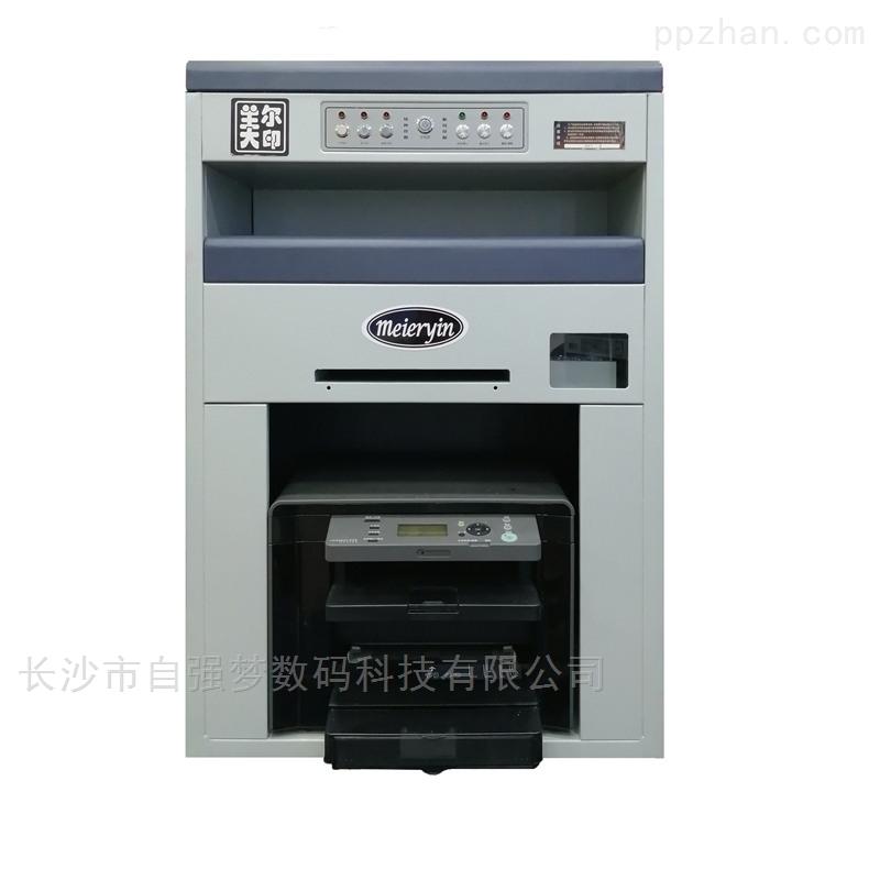 高品质低成本的不干胶标签打印机防水防晒