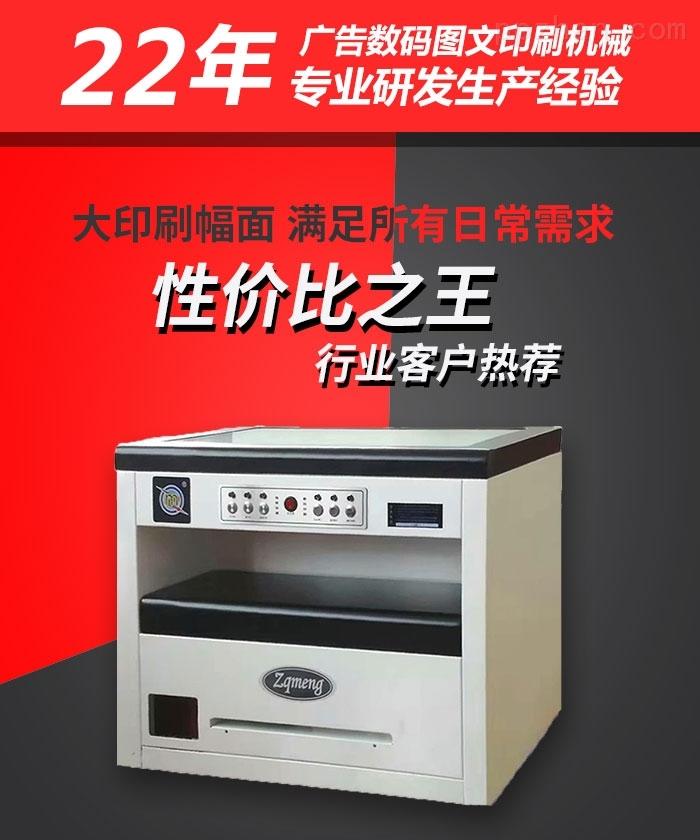 多功能的名片印刷机适用于零基础创业