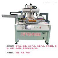 郑州市挡泥皮丝印机挡泥板丝网印刷机厂家