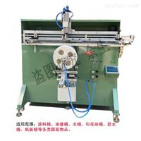 台州市加仑花盆丝印机厂家塑料桶丝网印刷机