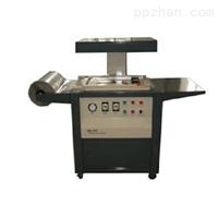 【专业设备】TB-390贴体包装机/PVC膜包装机