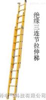 �^�三�B�拉伸梯(�D)|�^�三�B�拉伸梯上海