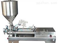 润肤霜灌装机/沈阳星辉利机械
