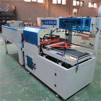 L450饮品透明膜热收缩包装机