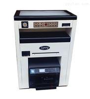 印精美名片成本超低的小型画册数码印刷机