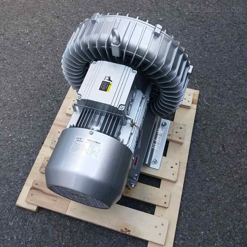 包装机械真空吸附高压鼓风机